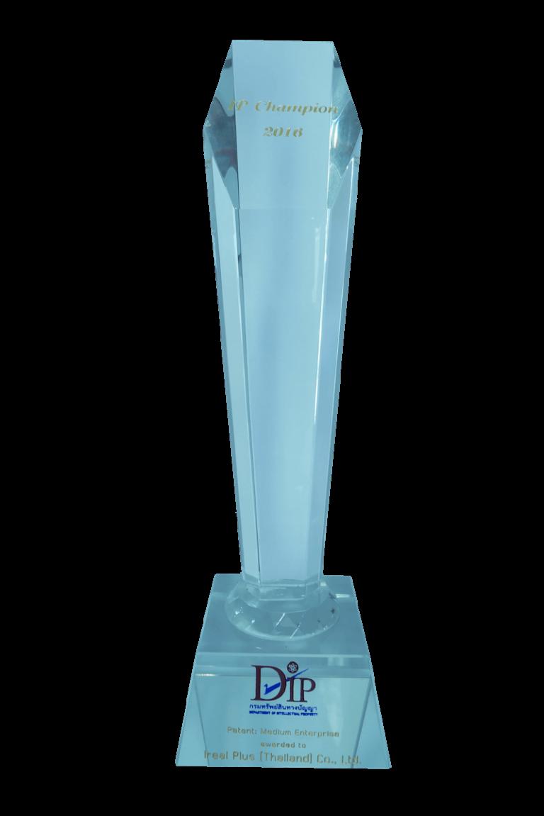 IP-champion