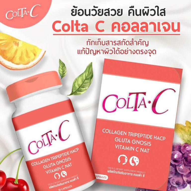 Colta-C