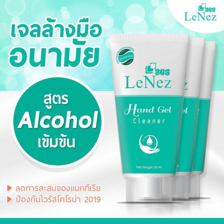 LeNez-Hand-Gel