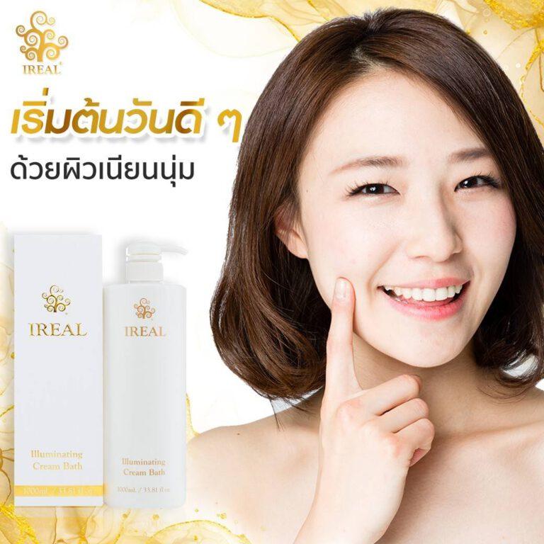 iReal-Cream-Bath